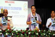 Arunachal Governor graces Engineering Day celebration
