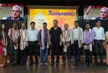 Arunachal : State BJP Pays Tribute to Atal Behari Vajpayee