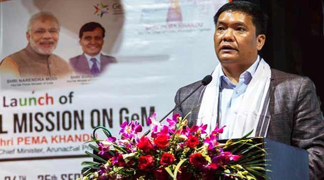 Arunachal CM Launches GeM