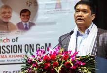 Photo of Arunachal CM Launches GeM
