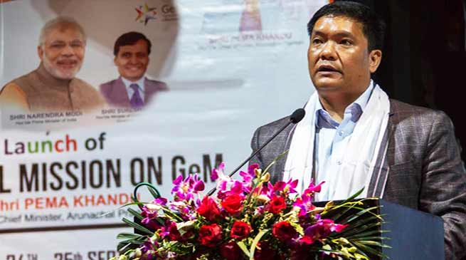 Arunachal CM Launches GeM