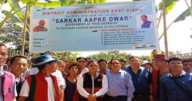 Arunachal: Sarkar Aapke Dwar held in Kiyit Village in East Siang dist