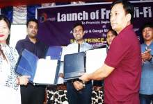 Photo of Itanagar: Now free WiFi facility in Ganga Market available