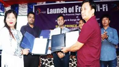 Photo of Itanagar:Now free WiFi facility in Ganga Market available