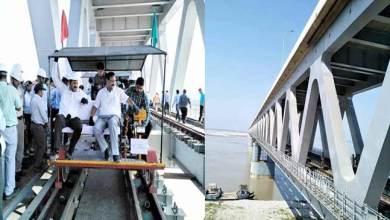 Assam: CRS Railway Safety inspects Bigibeel Bridge
