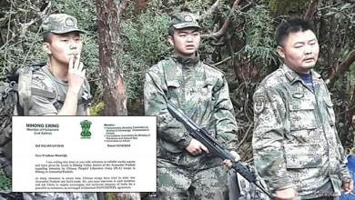 Photo of Chinese intrusion into Arunachal: Ering wrote letter to PM Modi