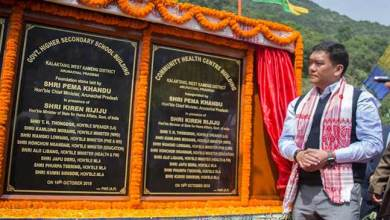Arunachal: Pema Khandu inaugurates Community Health Centre building at Kalaktang