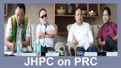 Photo of Arunachal: 3rd sitting of JHPC on PRC held