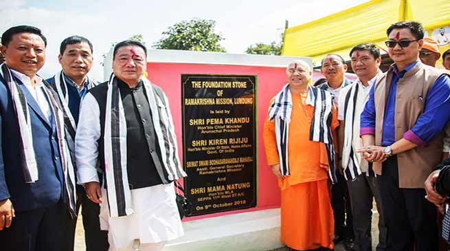 "Arunachal CM announces ""second Agriculture College of the state at East Kameng"""