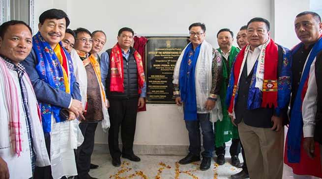 Arunachal: Khandu inaugurates SE(WRD) office at Jamiri