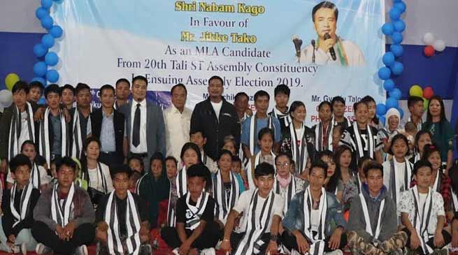 Arunachal:Let us move towards Tali for development-Jikke Tako