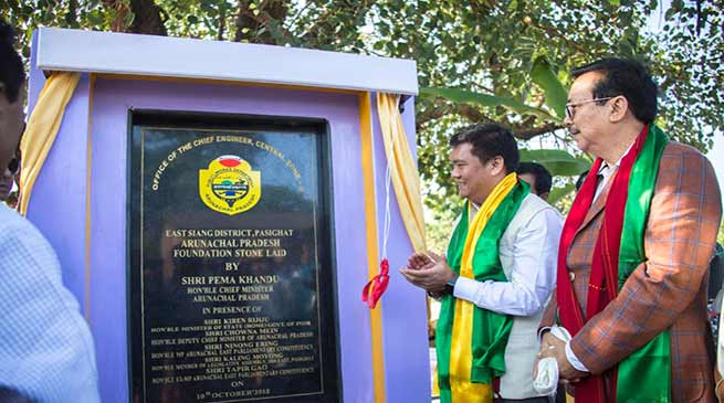 Arunachal CM inaugurates various govt projects in Pasighat