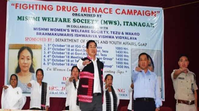 Arunachal:  'Fighting Drug Menace Campaign' spearheaded MWS