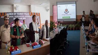 Photo of CM Khandu launches the 'Arunachal Tourist Police' and 'Arunachal Suraksha App'