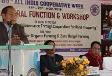 Itanagar:  week long 65th All India cooperative week celebration begins