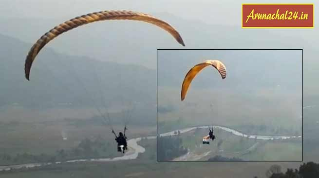 Arunachal: Paragliding Festival in Papu Valley concludes