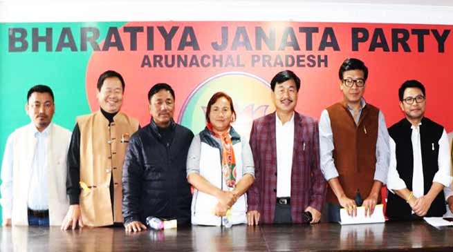 Arunachal: Former DHO, Yupia Tana Yami joined BJP