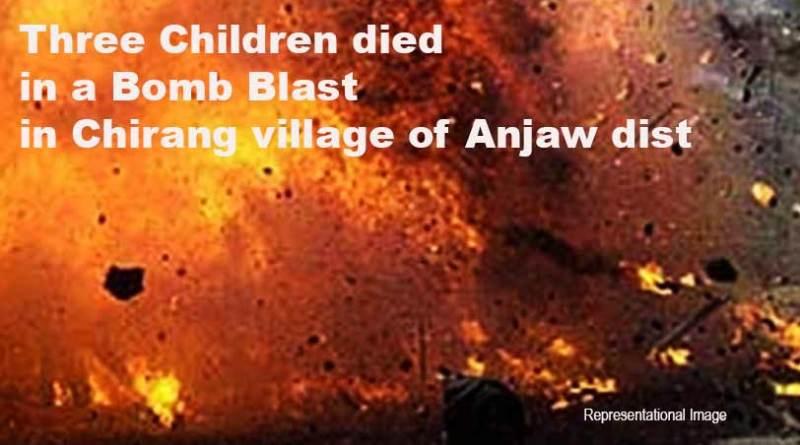 Arunachal: Three Children died in a Bomb Blast in Chirang village of Anjaw dist