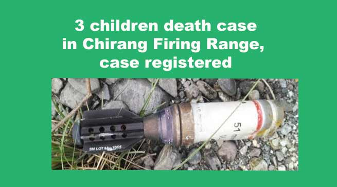 Arunachal: 3 children death case in Chirang Firing Range, case registered