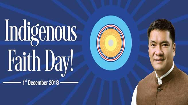 Arunachal CM Extends greetings on Indigenous Faith Day