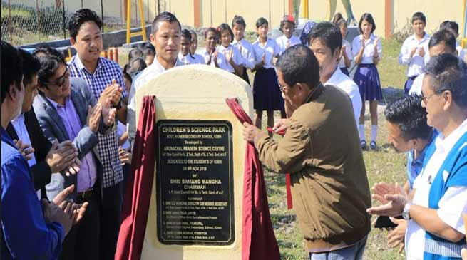 Arunachal: Kimin's students gets science park