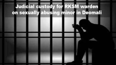 Photo of Arunachal: Judicial custody for RKSM warden on sexually abusing minor in Deomali