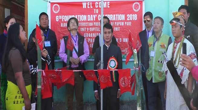 Arunachal: AAPLU observes 6thfoundation