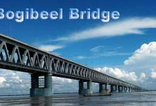 Photo of Bogibeel Bridge inauguration: WATCH VIDEO, LIVE UPDATE