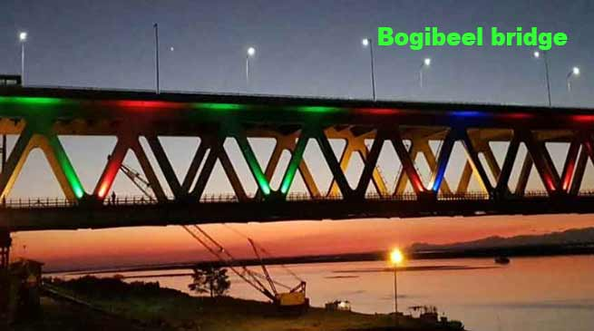 Assam: Bogibeel bridge fulfilling a long cherished dream