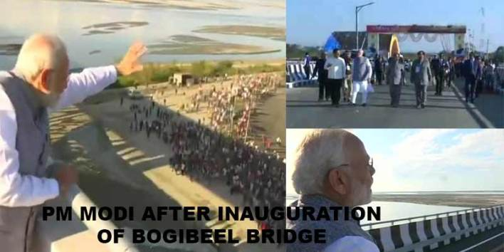Bogibeel Bridge inauguration: WATCH VIDEO, LIVE UPDATE
