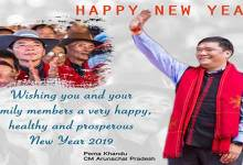 Photo of Arunachal CM Pema Khandu greets people on New Year 2019