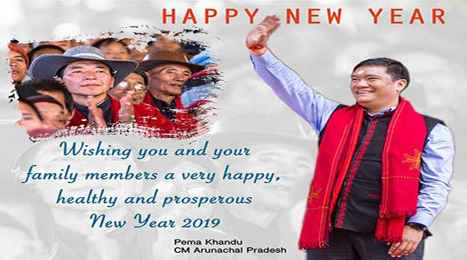 Arunachal CM Pema Khandu greets people on New Year 2019