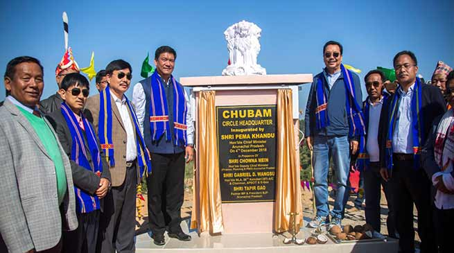 Arunachal CM inaugurates Chubam Circle Headquarters