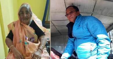 Arunachal: Trader's mother death mourned