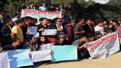 Photo of Arunachal: UAIPF organises dharna, protest against PRC issue