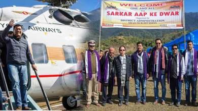 Photo of Arunachal Rising campaign: Team Arunachal reaches Vijaynagar