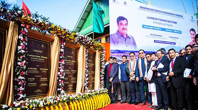Arunachal: Gadkari lays foundation for 472 Km long Highway worth Rs 5583.93 Cr
