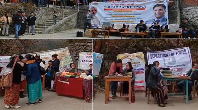 Arunachal:Tawang's 16th Sarkar Aapke Dwar reaches Bomdir