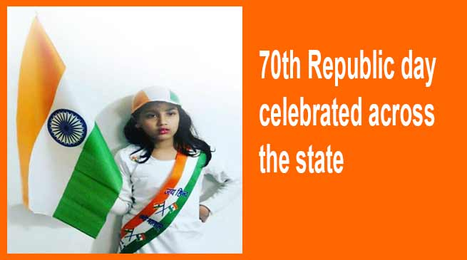 Arunachal:70th Republic day celebrated across the state