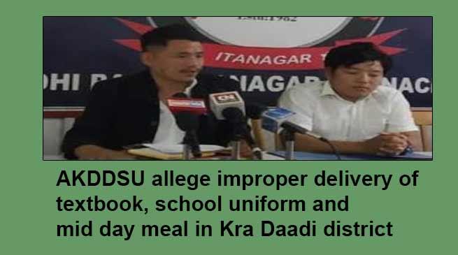 Arunachal: AKDDSU allege improper delivery of textbook