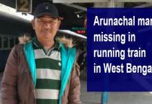 Photo of Arunachal man missing in running train in West Bengal