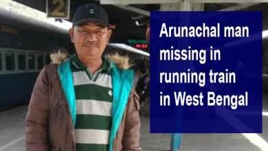 Photo of Arunachal man missing in running train in West Bengal