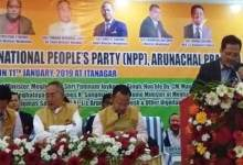 Photo of Arunachal: NPP decided not to go for pre-poll alliance