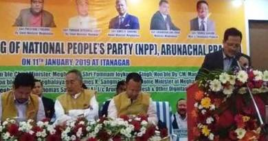 Arunachal: NPP decided not to go for pre-poll alliance