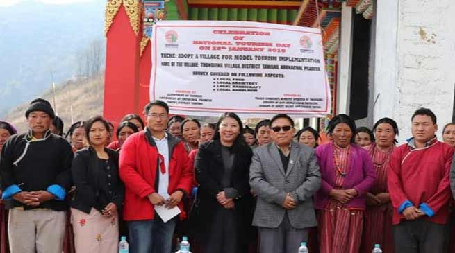 Arunachal: National Tourism Day celebrated at Tawang