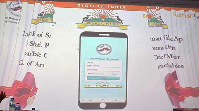 Arunachal: Khandu Launches Smart Village App