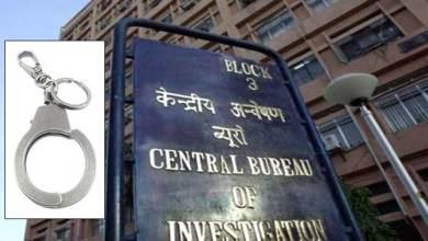 Photo of Arunachal: CBI books 1 Arunachalee supplier,5 Army officers for corruption