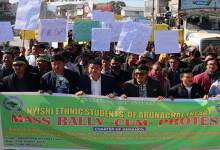 Photo of Itanagar: NESA threaten rigorous movement against PRC issue