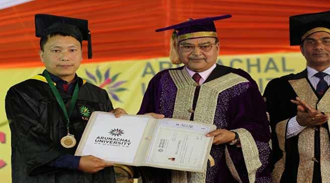 Arunachal:3rd Convocation of Arunachal University of Studies held