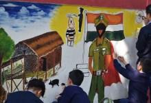 Itanagar: Arunachal Pradesh Police Welfare Society organises Mural Painting event
